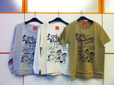 rambows_tshirts.jpg